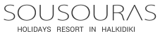 SOUSOURAS