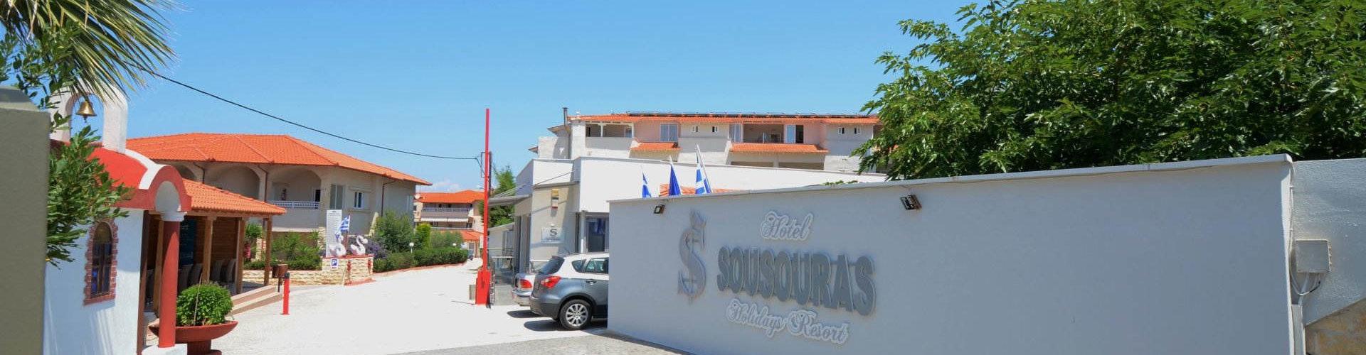 SHR Sousouras Holidays Resort 11
