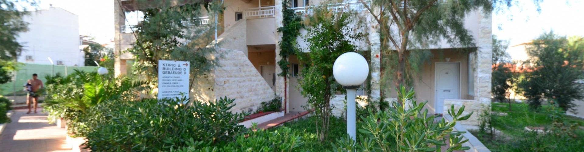 Sousouras Holidays Resort 11